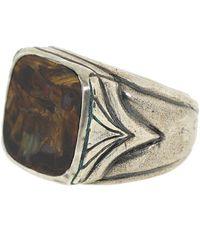 John Varvatos Square Brown Pietersite Ring - Metallic