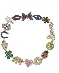 Sydney Evan 15th Anniversary Multicolour Bracelet - Metallic