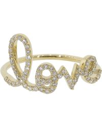Sydney Evan - Large Diamond Love Script Ring - Lyst