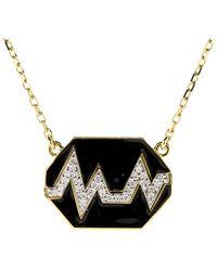 David Webb - Black Enamel And Diamond Skip Necklace - Lyst