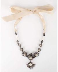 Lanvin Blanche Short Necklace - Multicolour