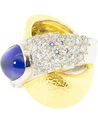 David Webb Sapphire X Ring - Multicolour