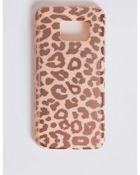 Marks & Spencer - Samsung S7® Animal Print Phone Case - Lyst