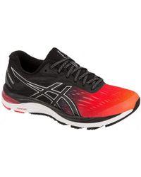 Asics - Gel Cumulus 20 Running Shoes Trainers - Lyst