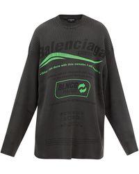 Balenciaga オーバーサイズ リブニット コットンセーター - グレー