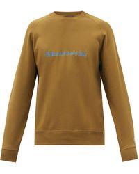 BBCICECREAM コットンスウェットシャツ - マルチカラー