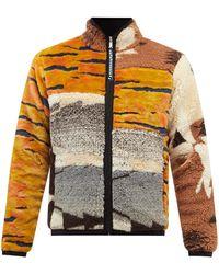 Aries Patchwork Reversible Fleece Jacket - Natural