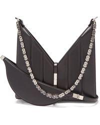 Givenchy カットアウト キルティングレザーバッグ - ブラック