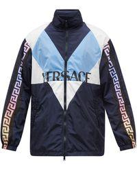 Versace ロゴ パネルシェル トラックジャケット - ブルー