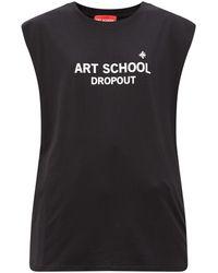 ART SCHOOL コットンタンクトップ - ブラック