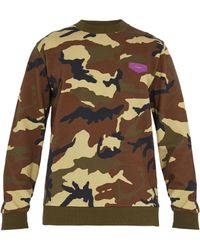 Givenchy - Camouflage-print Cotton Sweatshirt - Lyst