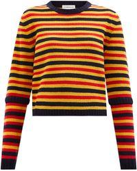 Victoria Beckham ボーダー ウールセーター - マルチカラー