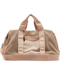 3b6276fae32e Adidas By Stella Mccartney Women s Yoga Bag - Lyst