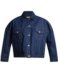 MM6 by Maison Martin Margiela - Oversized Cotton-denim Jacket - Lyst