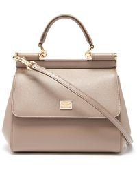 Dolce & Gabbana シシリー スモール グレインレザーバッグ - マルチカラー