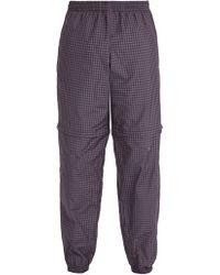 Balenciaga - Elasticated Waist Detachable Panel Trousers - Lyst