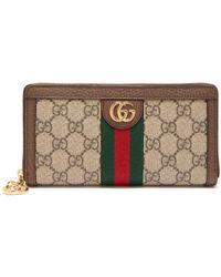 Gucci - オフィディア GGスプリーム ウォレット - Lyst