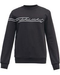 Balmain フロックロゴ コットンスウェットシャツ - ブラック