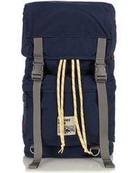 Mt. Rainier Design | Classic Climbing Backpack | Lyst