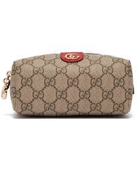 Gucci オフィディア GGスプリーム メイクポーチ - マルチカラー