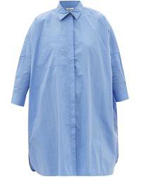 Co. コットンブレンドポプリン ロングラインシャツ - ブルー