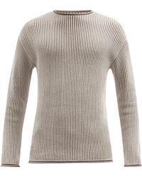 Sease ケッチ リバーシブル リブコットン セーター - グレー