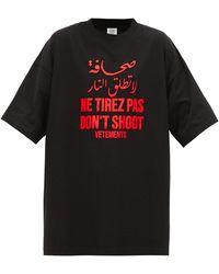 Vetements - オーバーサイズ コットンtシャツ - Lyst