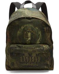 Givenchy Dollar-print Satin Backpack - Green