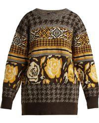 Junya Watanabe - Jacquard Knit Sweater - Lyst