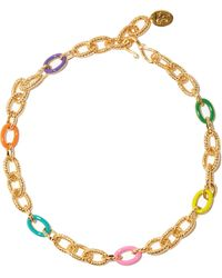 Sylvia Toledano Atlantis Enamel Textured Chain Necklace - Metallic