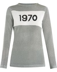 Bella Freud 1970 インターシャニット セーター - グレー