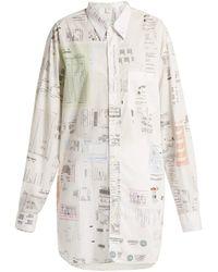 Vetements - Oversized Receipt Print Cotton Shirt - Lyst