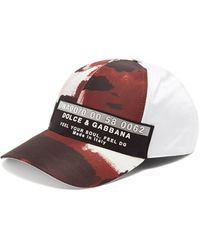Dolce & Gabbana 3d ロゴ カモフラージュ キャンバスキャップ - マルチカラー