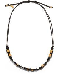 Valentino Garavani Stud-embellished Braided Necklace - Metallic