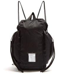Satisfy - Bombardier Nylon Backpack - Lyst