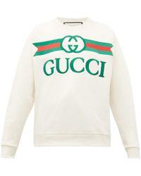 Gucci グッチ ロゴ オーバーサイズ スウェットシャツ - マルチカラー