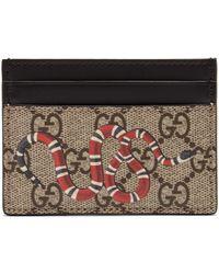 Gucci Porte-cartes en cuir à motif Kingsnake Suprême GG - Multicolore