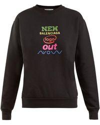 Balenciaga - Logo-print Cotton Sweatshirt - Lyst