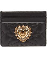 Dolce & Gabbana ディヴォーション キルティングレザー カードケース - マルチカラー