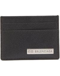 Balenciaga グレインレザー カードケース - ブラック