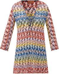 Missoni Conchiglia Crochet Cover Up - Multicolor