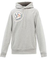 2 Moncler 1952 Logo-patch Cotton-jersey Hooded Sweatshirt - Grey