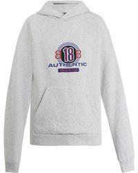 Balenciaga - Sweat-shirt en coton à capuche et imprimé - Lyst