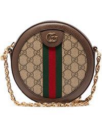 Gucci Ophidia Gg Supreme Canvas Cross-body Bag - Multicolour
