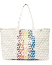 Anya Hindmarch I Am A Plastic Bag リサイクルキャンバストートバッグ - マルチカラー