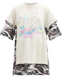 Balenciaga T-shirt en coton à imprimé camouflage Love Bear - Multicolore