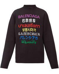 Balenciaga ランゲージ ウールセーター - マルチカラー