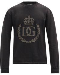 Dolce & Gabbana ラバライズ 3dロゴ コットンスウェットシャツ - ブラック
