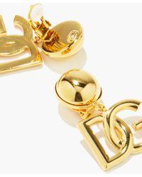 Dolce & Gabbana Dg クリップイヤリング - メタリック