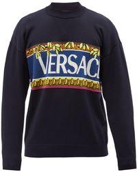 Versace ロゴインターシャ コットンウールセーター - ブルー